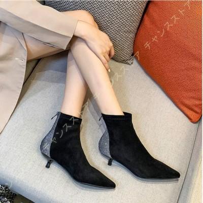 ショートブーツ 痛くない 美脚ブーツ 3.5cm とんがりトゥ ホットフィット ブーツ ピンヒール シンプル スエード 歩きやすい レディース靴 黒 大きいサイズ