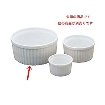 テーブルウェア 厨房用品 / スフレ 5インチ 寸法: Φ130 x H62mm