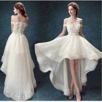 披露宴ドレス刺繍フリルドレスロングトレーンドレス白ドレス☆【結婚式】【ウェディングドレス二次会】