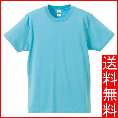 Tシャツ メンズ レディース 半袖 無地 丸首 大きい 綿 綿100 シャツ tシャツ スポーツ クルーネック ブランド トップス 男 女 丈夫 人気 xs s m l 2l 3l 青 色