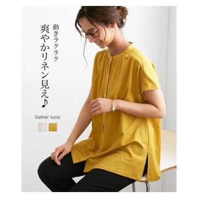 Tシャツ カットソー レディース リネン調素材 ギャザー チュニック M/L ニッセン