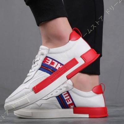 スニーカー メンズ 本革 白 靴 疲れない 履きやすい 幅広 軽い カジュアル ウォーキング レースアップスニーカー 滑り止め おしゃれ カジュアルシューズ 革靴