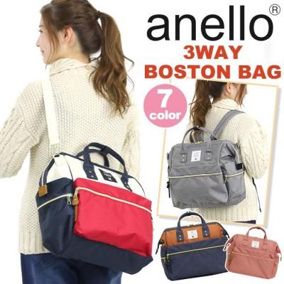 【SALE】 リュック 3WAY レディース anello アネロ 正規品 リュックサック ボストンバッグ ボストンリュック 3WAYボストンバッグ バッグ カバン ショルダー ショルダーバッグ