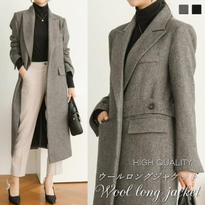 ジャケット レディース 上品 コート テーラードカラー ベルト ロング ウール 30代 40代 ファッション 高級感 春秋物 新作 黒 グレー