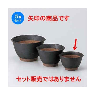 5個セットスリ鉢 黒マット麦とろ鉢(小) [ 11.3 x 10.3 x 6.8cm ] 【 料亭 旅館 和食器 飲食店 業務用 】