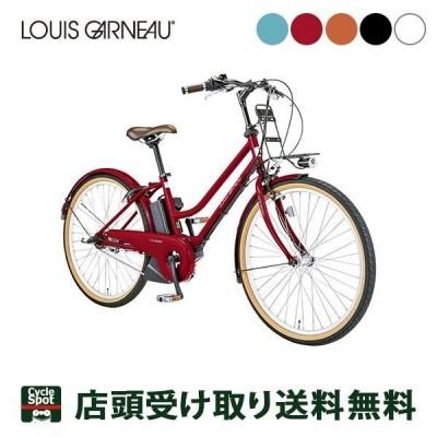 店頭受取限定 ルイガノ Eバイク スポーツ 電動自転車 電動アシスト LGS アセント シティ LOUIS GARNEAU 12.3Ah 3段変速