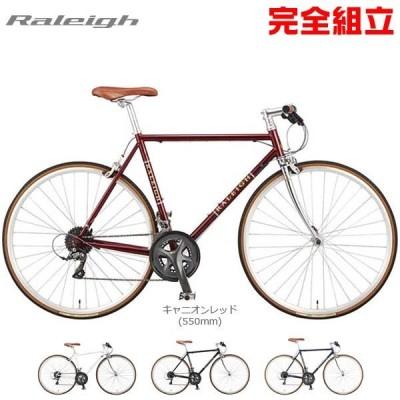 RALEIGH ラレー 2021年モデル RFC Radford Classic ラドフォード クラシック クロスバイク