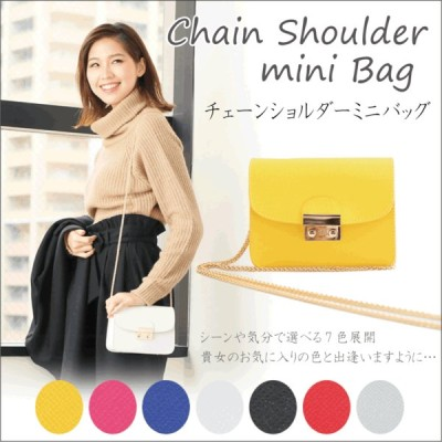 チェーンミニショルダーバッグ (カラー:ブルー)bag-508