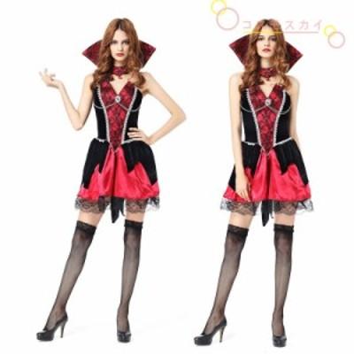 ハロウィン  コスプレ コスチューム レディース  ワンピース 女王 吸血鬼 魔女 イベント  パーティー ステージ仮装
