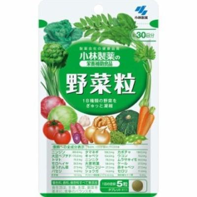 小林製薬 野菜粒 150粒【小林製薬】【4987072009963】※メール便2個まで