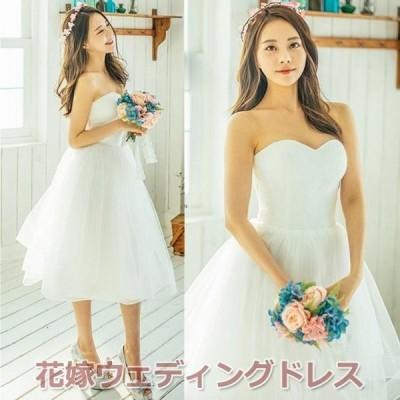 編み上げタイプ 高級感溢れる ウエディングドレス 二次会ドレス パーティードレス 露宴 結婚式 謝恩会 二次会ドレス ボリューム感たっぷり