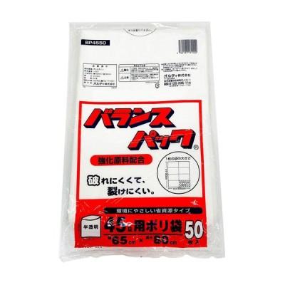 オルディ バランスパック ゴミ袋 半透明 45L 厚さ0.015mm 破れにくく裂けにくいゴミ袋 BP4550 50枚入