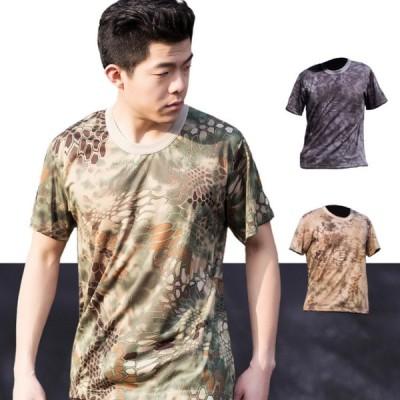 メンズ Tシャツ 半袖 迷彩  夏 米軍タイプ ミリタリー メンズ カモフラージュ 迷彩柄 サバイバルゲーム 服