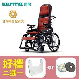康揚鋁合金輪椅 手動輪椅 仰樂多515 空中傾倒型