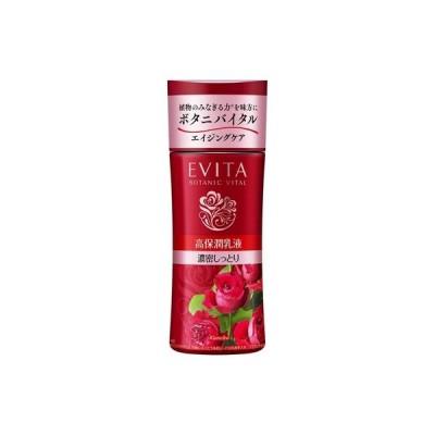 【カネボウ】エビータ ボタニバイタル ディープモイスチャー ミルク 3 <濃密しっとり・ナチュラルローズの香り> 130mL