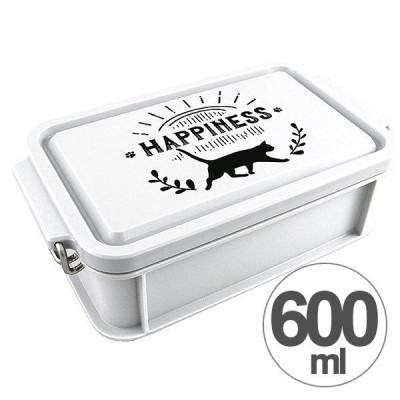 お弁当箱 ランチボックス コンテナ型 L HAPPINESS 1段 600ml ( 弁当箱 一段 日本製 )
