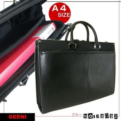 ビジネスバッグ メンズ A4 ブリーフケース ブランド 2Way 斜めがけ GEENI ギーニ クルー 送料無料