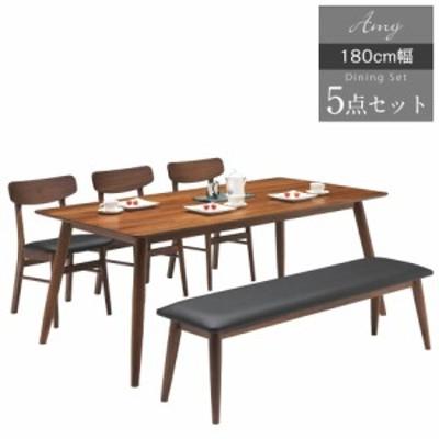 ダイニングテーブルセット 5点セット 【送料無料】 エイミー 180cm幅 ベンチタイプ 6人掛け 6人用 ベンチ ダイニングセット