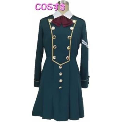 欅坂46 サイレントマジョリティー  風 コスプレ衣装 コスチューム cosplay イベント 変装 ハロウイン