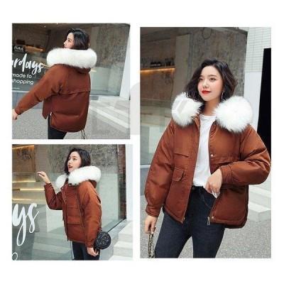 レディース コート ダウンコート 中綿コート ダウンジャケット ミディアム丈コート 秋冬 帽付 裏起毛 もこもこ 厚手 暖かい 大きいサイズ アウター 3色