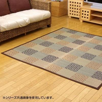 純国産 い草花ござカーペット ラグ 『五風』 ブラウン 江戸間10畳(約435×352cm) 4110909