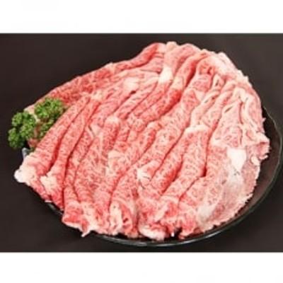 いちかわ精肉店「ローススライス(しゃぶしゃぶ用)」800g 030AA02N