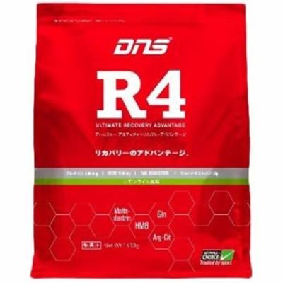 ディーエヌエス(DNS) R4 アルティメット リカバリー アドバンテージ レモンライム 630g 284857 【リカバリーサプリメント グルタミン H
