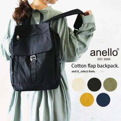 バッグ 鞄 リュック A4 通勤 通学 デイリー 多機能 anello アネロ おしゃれ レディース