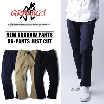 グラミチパンツ グラミチ パンツ GRAMICCI パンツ ニューナローパンツ メンズ NNパンツ NEW NARROW PANTS JUST CUT 8817-FDJ