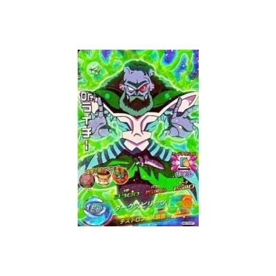 中古ドラゴンボールヒーローズ HG10-57 [スーパーレア] : Dr.ライチー