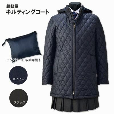マフラープレゼント中 キルティングコート フード取り外し可/スクールコート/制服/通学