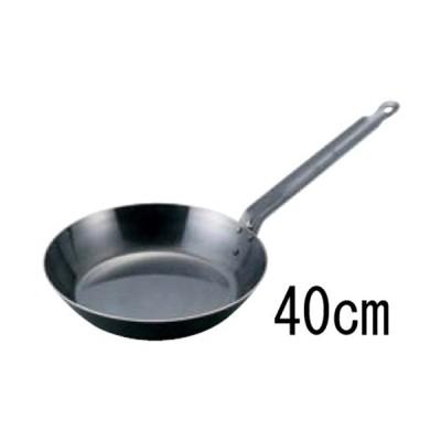 【EBM】ブルーテンパーフライパン 40cm【業務用】
