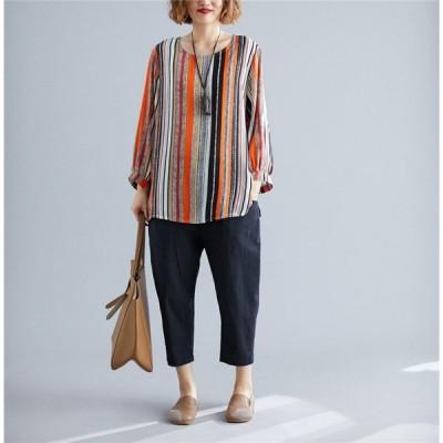 長袖 ストライプ 配色 チュニック とろみ ゆる おしゃれ 秋 冬 ファッション 大きいサイズ  送料無料