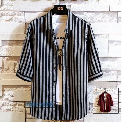 七分袖シャツ メンズ 白シャツ ストライプ柄 カジュアルシャツ 半袖シャツ 大きいサイズ 夏