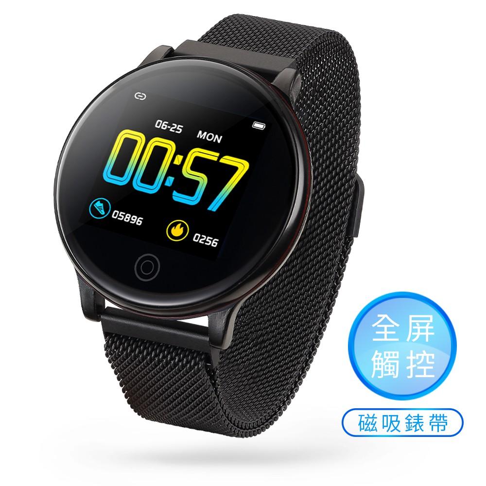 RONEVER SW003B / 觸控智能運動手錶-磁吸錶帶 (全屏觸控)