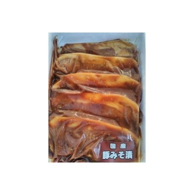 上山市 ふるさと納税 山形県産豚ロースのみそ漬け 5枚 0114-2003