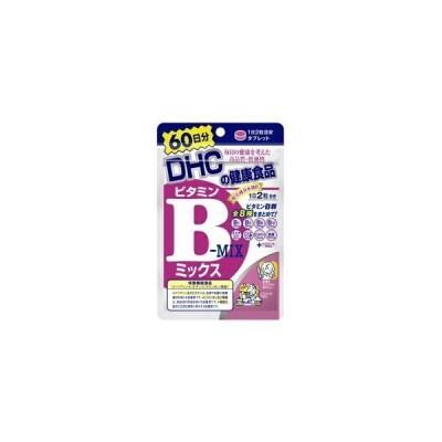 【3個まで(定形外郵便)】DHC ビタミンBミックス 60日 ( 120粒 )