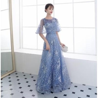 ロングドレス ウエディングドレス レースアップ イブニングドレス フレア袖 上品 大人 パーティードレス 結婚式 発表会 顔合わせ 披露宴