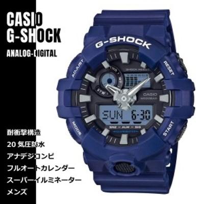 CASIO カシオ G-SHOCK G-ショック アナデジ ダイナミックなスタイリング GA-700-2A ブラック×ブルー 腕時計 メンズ