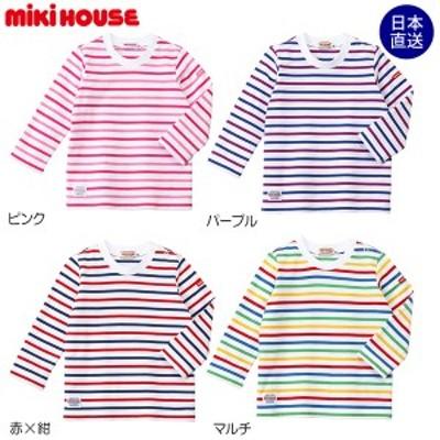 ミキハウス mikihouse カラフルボーダー長袖Tシャツ(80cm-150cm)