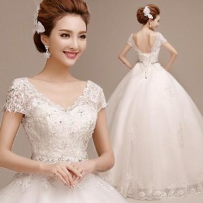 Vネック ウェディングドレス ホワイト レッド ロング丈 ドレス 結婚式 花嫁 きれいめ 高級 編み上げ ブライダルドレス