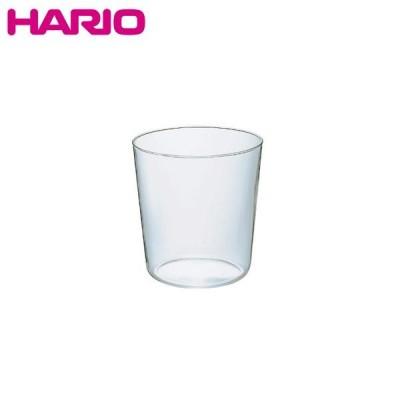 ハリオ HARIO 耐熱ロックグラス 満水容量300ml