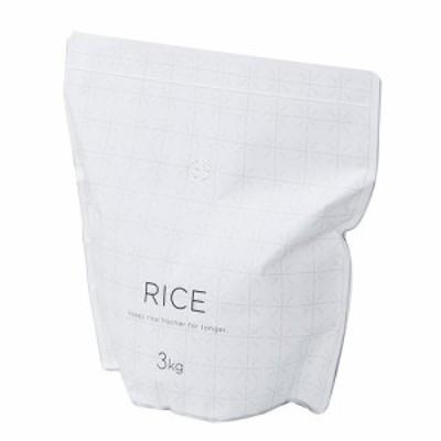 マーナ 極 お米保存袋 K737W