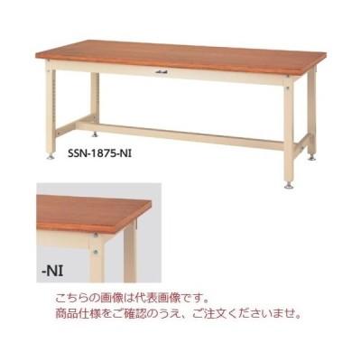 【直送品】 山金工業 ワークテーブル SSNL-1275-NI 【法人向け、個人宅配送不可】 【大型】