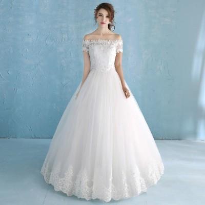マタニティドレス 安い ウェディングドレス 結婚式 エンパイア お呼ばれ 二次会 ウエディングドレス 花嫁  ロングドレス ブライダル 妊婦可 大きいサイズ 白