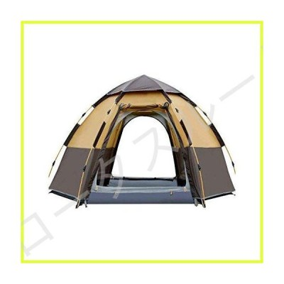 FGH QPLKKMOI Lightweight Two Door Ultralight Dome Camping Tent, Ultra Large Waterproof Dome Tent 並行輸入品