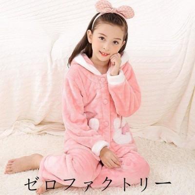 子供  女の子  モコモコ パジャマ  セットアップ 上下セット ルームウェア 秋冬 部屋着 キッズパジャマ 可愛い 子供 もこもこ 厚手 保温 子供服