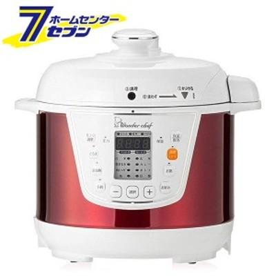 マイコン電気圧力鍋 3L OEDC30 RIST ワンダーシェフ [2~3人用 スターターセット レシピブック付き]