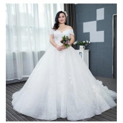 高品質 大きいサイズ ウェディングドレス 白 マタニティ トレーン オフショルダー お得ベール パニエ グローブ付 結婚式 披露宴 BH007