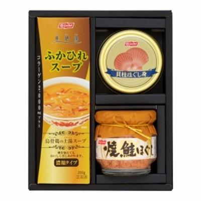 ふかひれスープセット KBS-15B